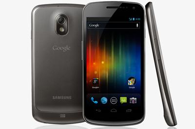 Glaxy Nexus S 4.0